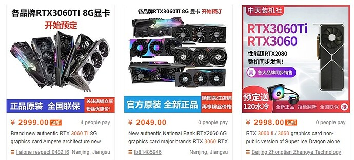 NVIDIA-GeForce-RTX-3060-Ti